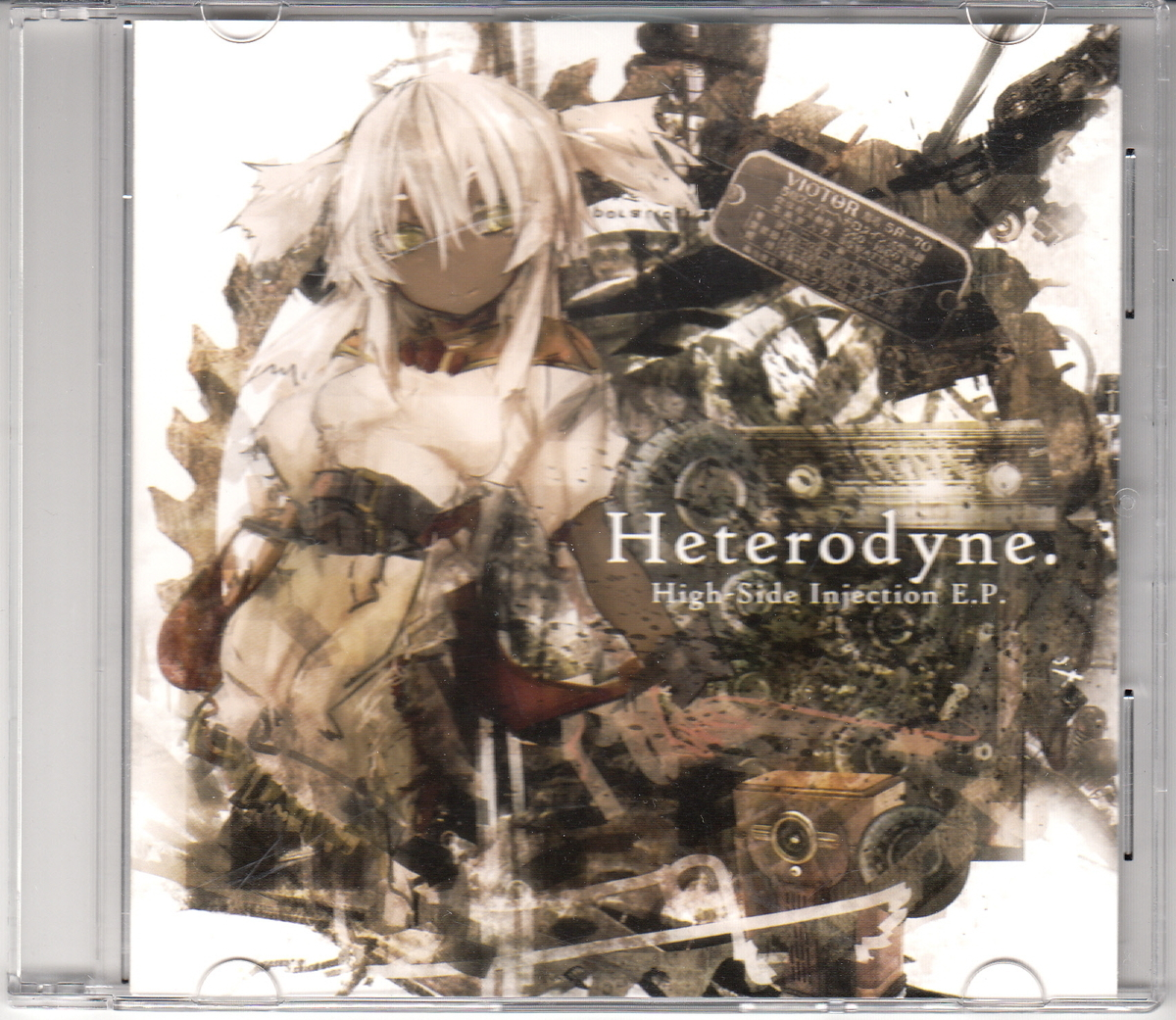 ★Heterodyne.:High-Side Injection E.P./スターオーシャンメタルアレンジ/Vaguedge dies for dies irae,Imperial Circus Dead Decadence_画像1
