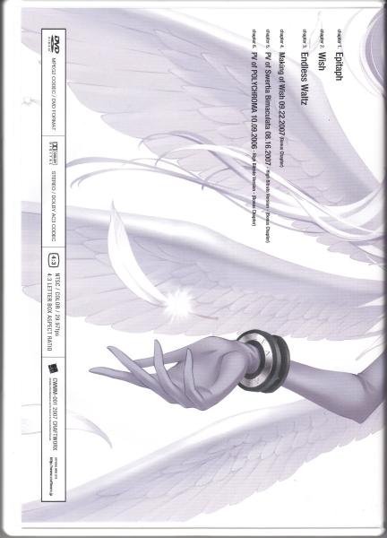 ★CRAFTWORX:POLYCHROMA the VISION SIDE:WHITE/Asriel(アズリエル),同人音楽_画像2