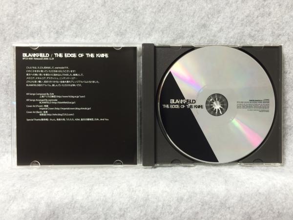 ★BLANKFIELD:The Edge Of The Knife/東方エクストリームメタルアレンジ,ジャパメタ,同人_画像3