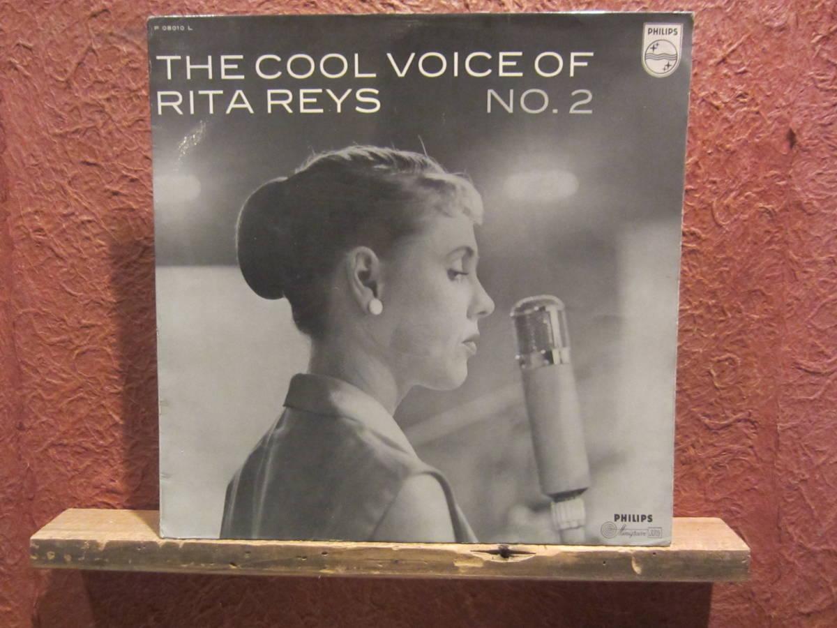 ◆ Rita Reys/The Cool Voice Of Rita Reys Vol.2 ウルトラレア フラットディスク 上物 すごい音 ◆