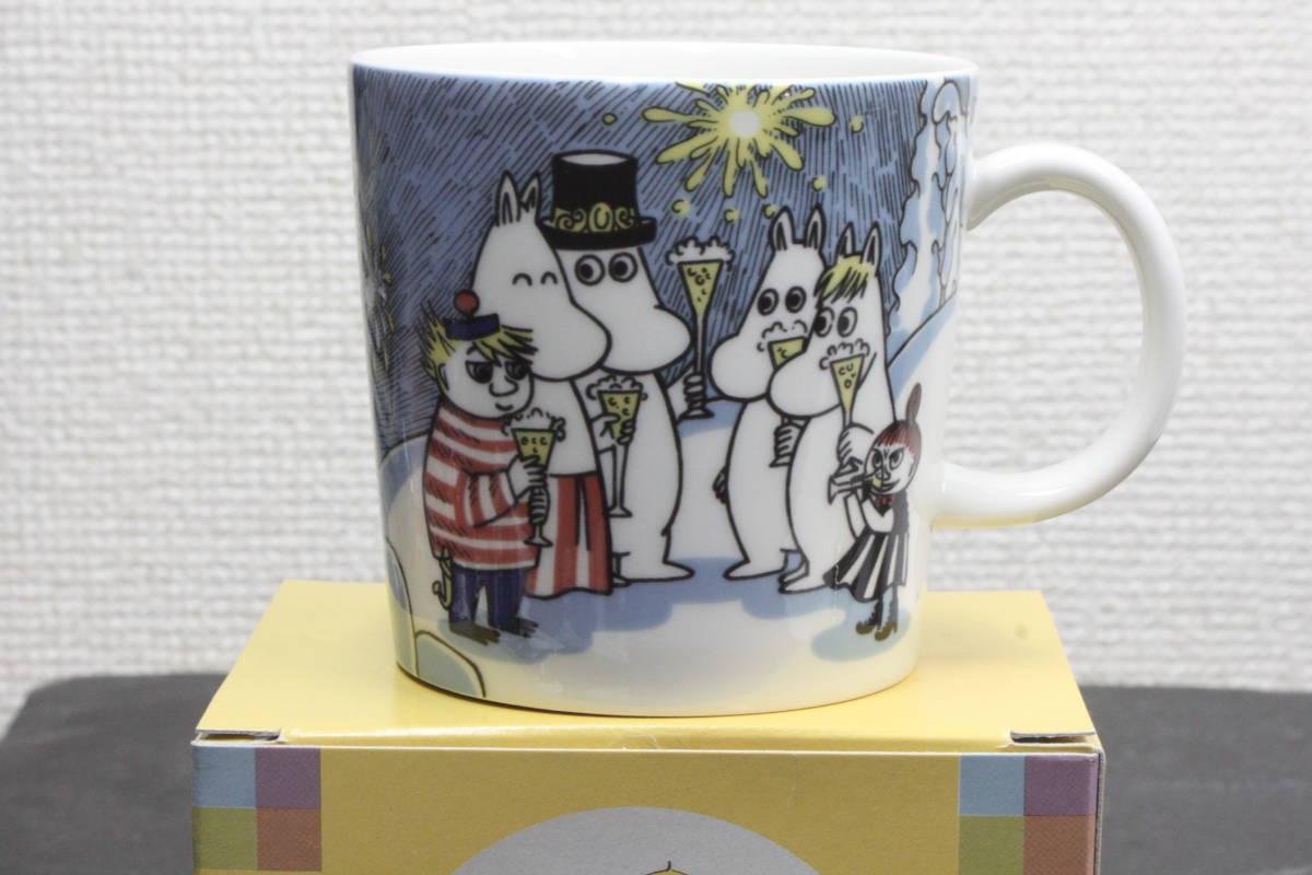 ムーミンマグカップ MILLENNIUM2000 アラビア ARABIA  2000年ミレニアム記念  未使用品