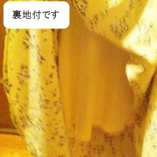 胸元レース×小花柄スカート ドッキングノースリーブロング丈ワンピースBE白×ベージュ マキシ丈 M-Lサイズ_画像7
