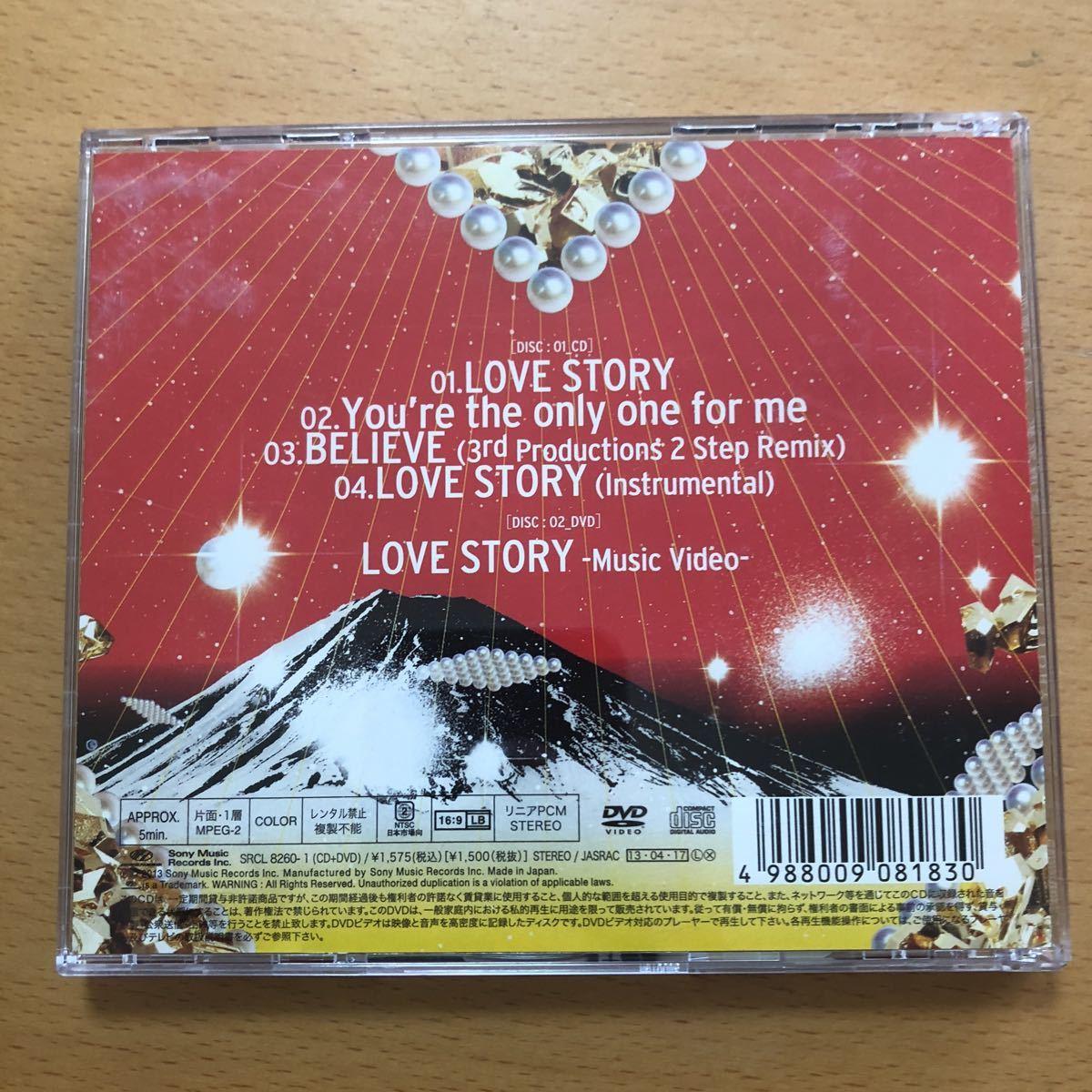 加藤ミリヤ×清水翔太『LOVE STORY』初回限定盤CD+DVD☆カード付☆30_画像4