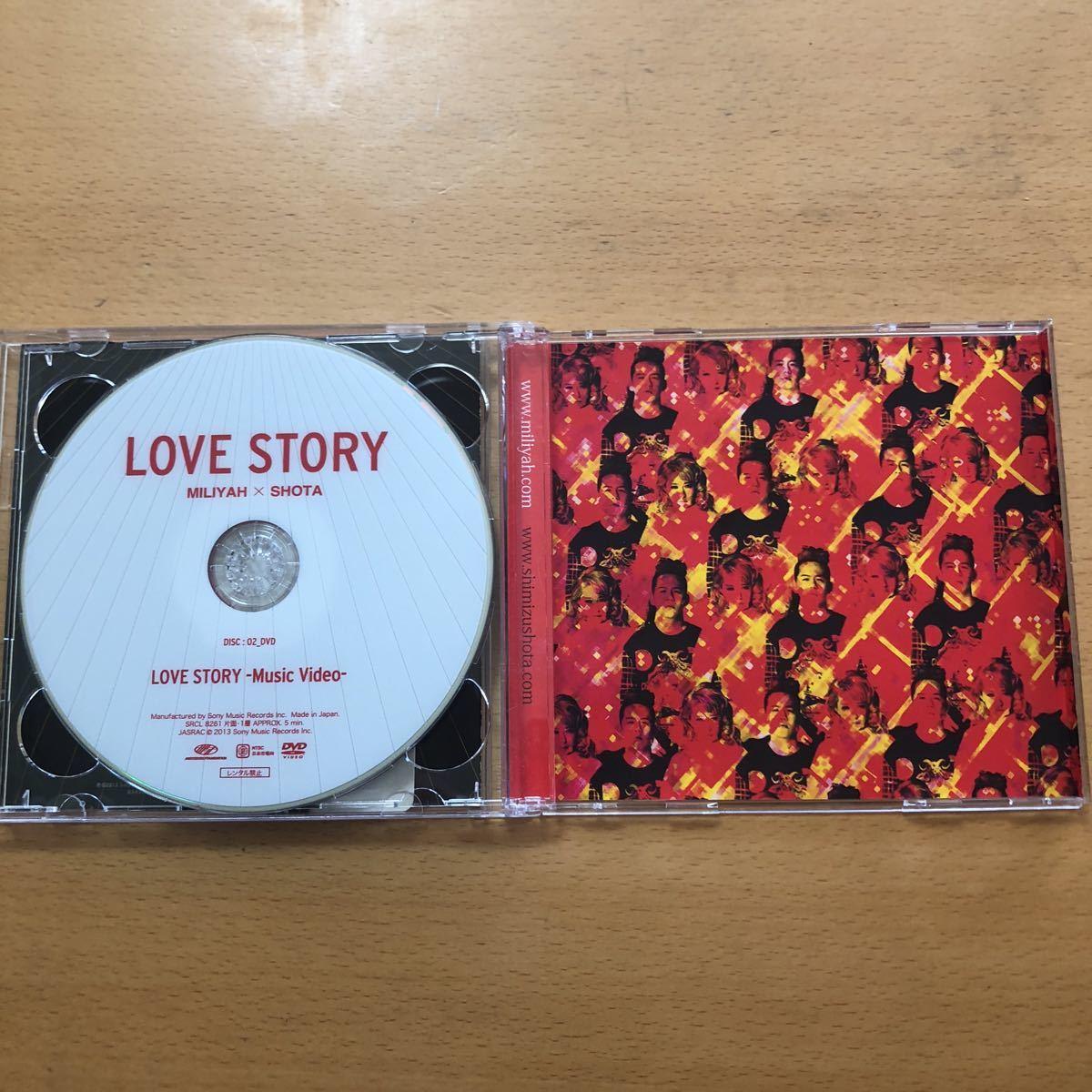 加藤ミリヤ×清水翔太『LOVE STORY』初回限定盤CD+DVD☆カード付☆30_画像3