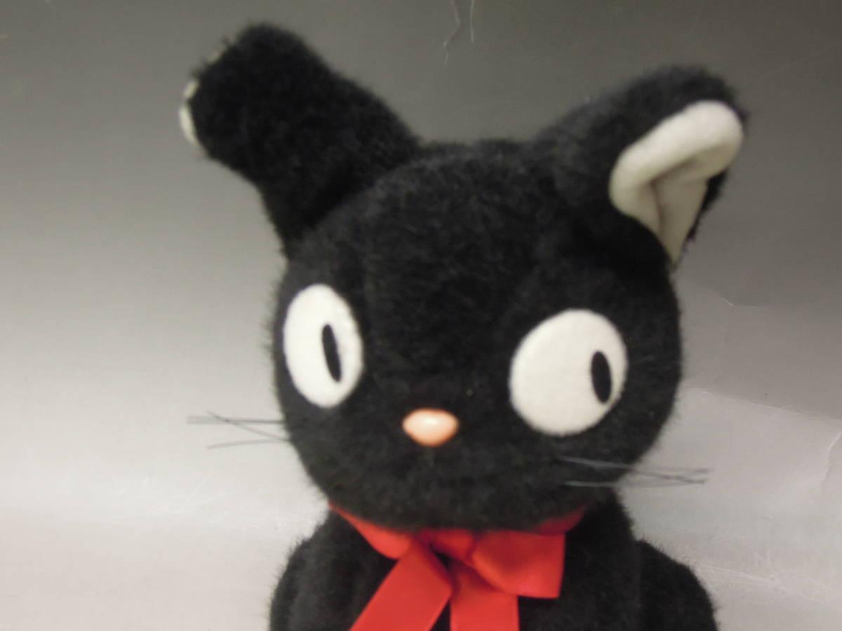 ●《 魔女の宅急便 おすまし ジジ ぬいぐるみ  》 スタジオジブリ となりのトトロ 黒猫 猫 昭和レトロ_画像2