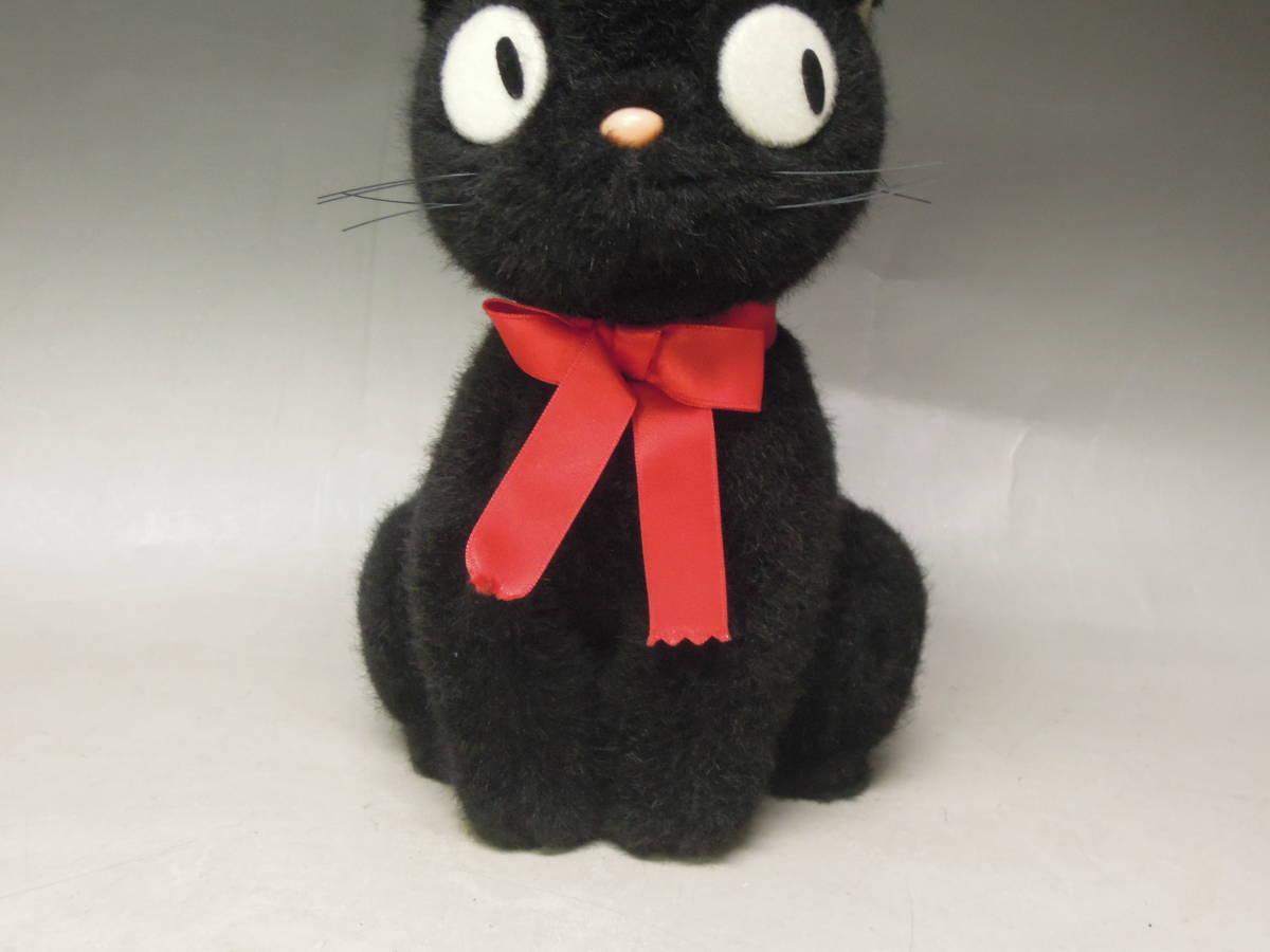 ●《 魔女の宅急便 おすまし ジジ ぬいぐるみ  》 スタジオジブリ となりのトトロ 黒猫 猫 昭和レトロ_画像3