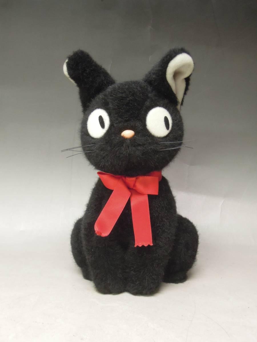 ●《 魔女の宅急便 おすまし ジジ ぬいぐるみ  》 スタジオジブリ となりのトトロ 黒猫 猫 昭和レトロ_画像1