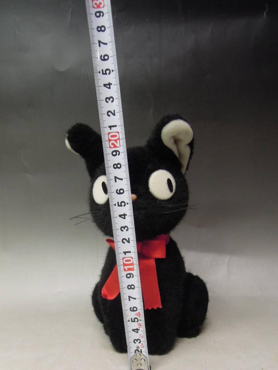 ●《 魔女の宅急便 おすまし ジジ ぬいぐるみ  》 スタジオジブリ となりのトトロ 黒猫 猫 昭和レトロ_画像10