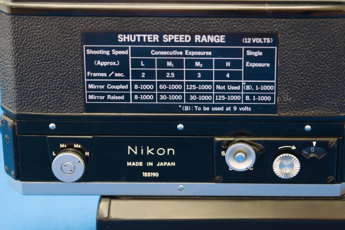 Nikon F-36 F用 モータードライブ+バッテリーパック 美品_画像7