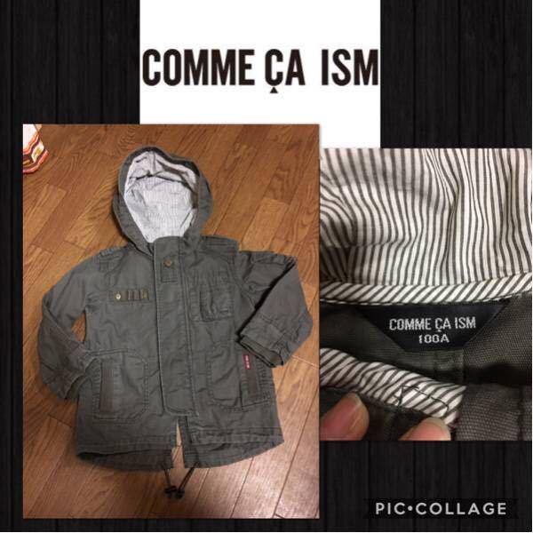 ★COMME CA ISM ミリタリー ジャケット ブルゾン アウター 上着 秋冬 キッズ 100cm 販売価格\6571+税 美品
