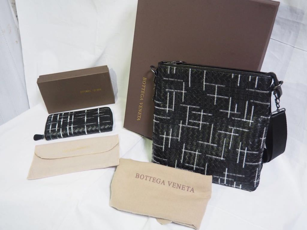 ◆1円スタート◆最落なし★未使用 ボッテガヴェネタ財布&ショルダーバッグセット
