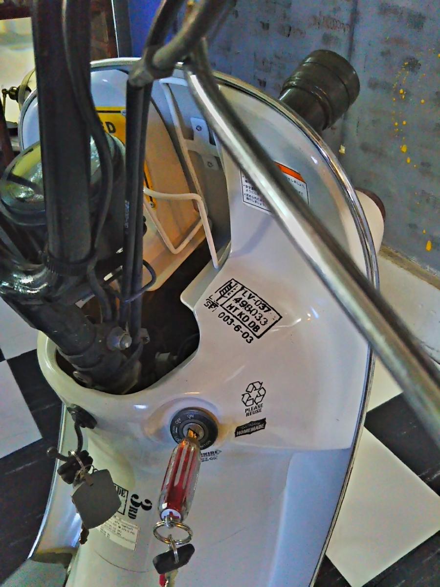 《千葉県発》NEW STYLE カスタム 仕様/レーシー アメリカン style/SUZUKI【チョイノリ】#4サイクルEG#50cc#原チャリ#スクーター#バイク_画像5