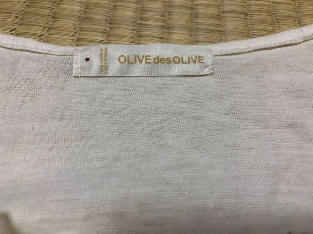 62ba3081d8511 代購代標第一品牌- 樂淘letao - オリーブデオリーブolive des olive  トップス長袖Tシャツカットソー白オフホワイトベージュフリルチュニック