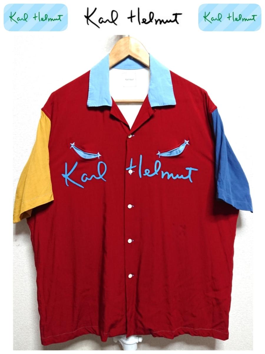 超名作 Karl Helmut カールヘルム ピンクハウス 高級レーヨン100% クレイジーカラーレーヨンボーリングシャツ Free 美品