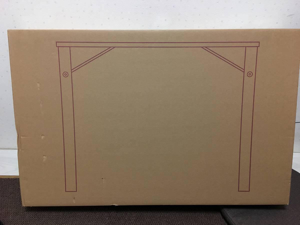 無印良品 パイン材テーブル 折りたたみ式 80cmx50cmx70cm