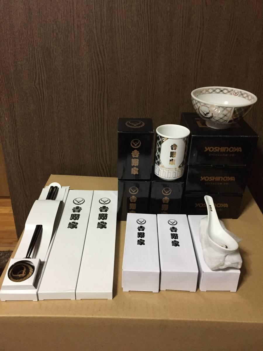 新品 非売品 吉野家 スタンプキャンペーン 2018 金の限定グッズ 茶碗3 湯呑み3 箸3 レンゲ3 12点セット 送料無料