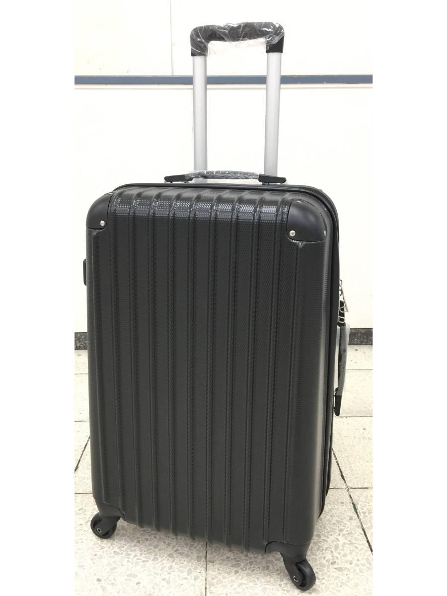 大型軽量スーツケース キャリーバッグ TSAロック付き Lサイズ 黒_画像1