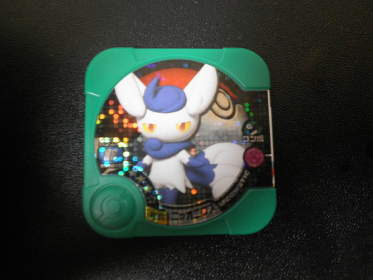 ポケモントレッタカード 03-07 ニャオニクス 未使用_画像1