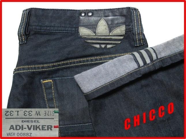أكاديمي تسمم مزيج Adidas Viker Jeans Cabuildingbridges Org