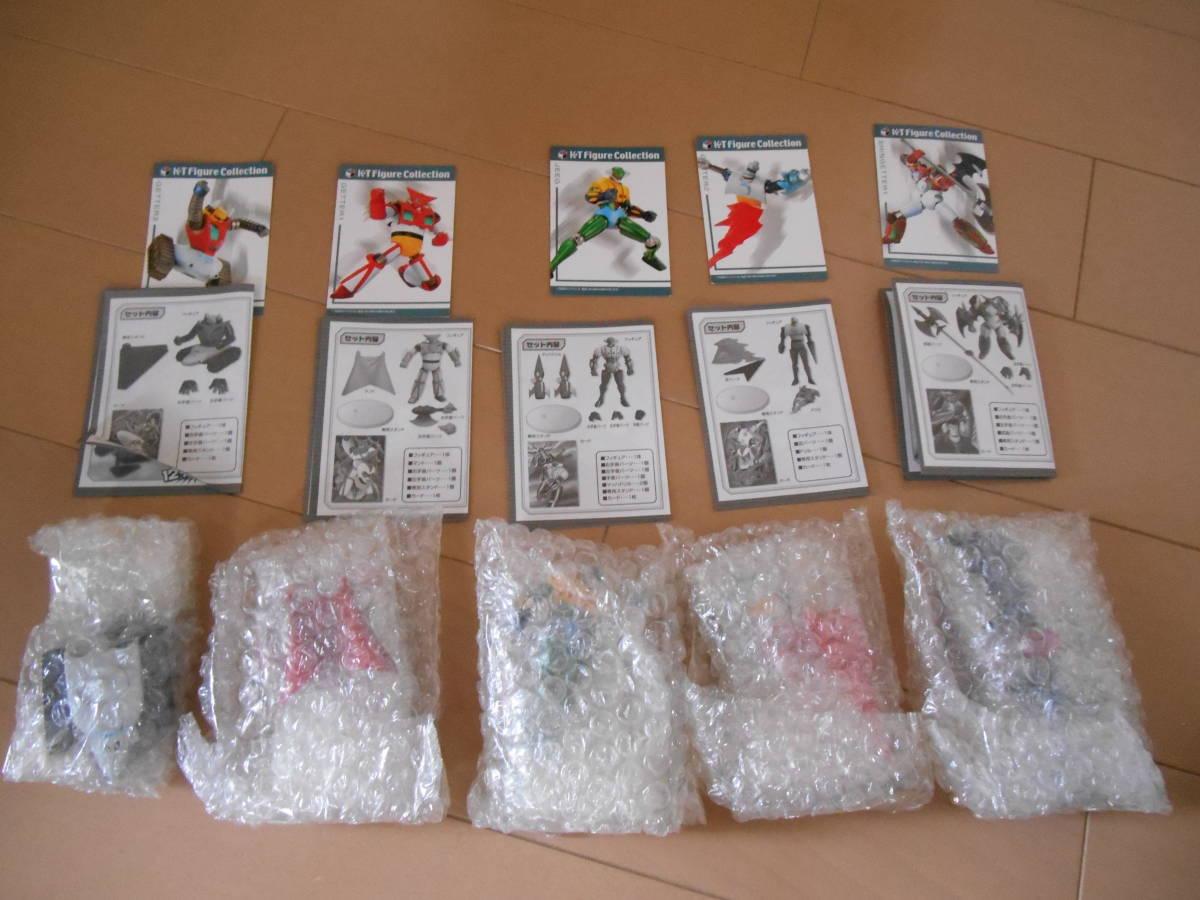 海洋堂×タカラ 山口式可動人形 『K・T Figure Collection ダイナミック ロボットミュージアム』 新品 カード付 永井豪/石川賢 全5種セット_画像3