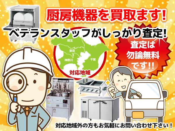 【限定SALE!】y1139-7 業務用 パロマ ガス炊飯器 PR-6DSS-1 2007年製 都市ガス 米 炊飯 店舗用品 中古 厨房_画像5
