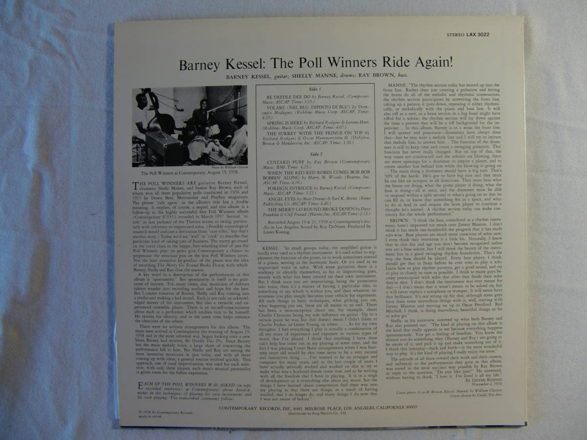 BARNEY KESSEL with SHELLY MAN and RAY BROWN   /   The Poll Winners Ride Agein!_画像2