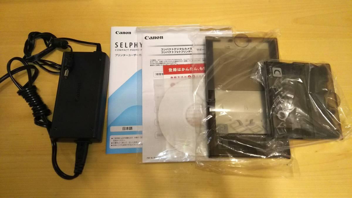 使用1回 美品 キヤノン Canon SELPHY セルフィ― CP900 コンパクトフォトプリンター& インクペーパー_画像5