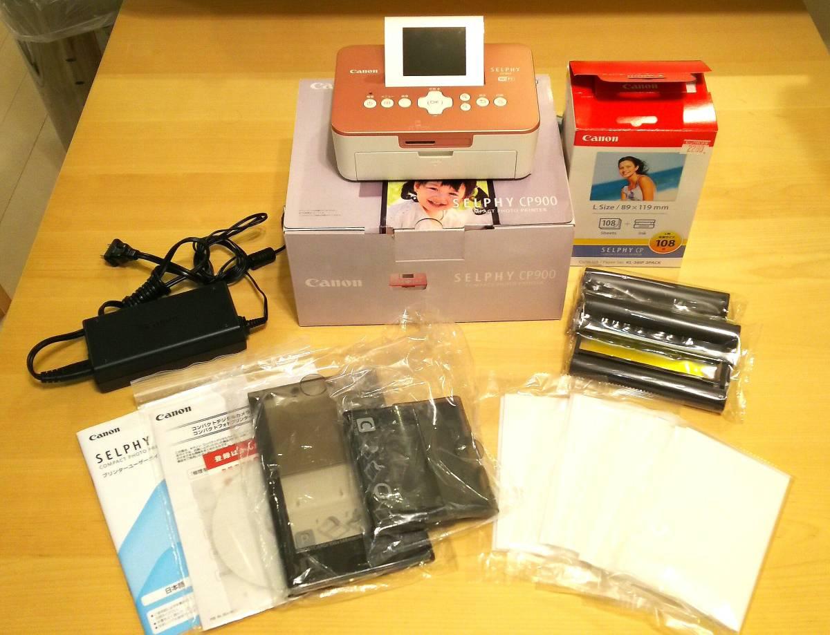 使用1回 美品 キヤノン Canon SELPHY セルフィ― CP900 コンパクトフォトプリンター& インクペーパー