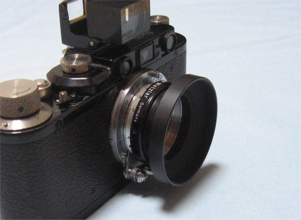 ライカ・ヘクトール、ズマロン用フード A36 36mm口径 広角_画像3