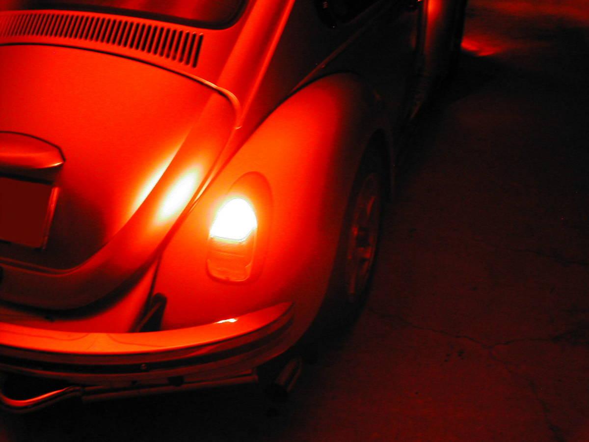 空冷VW アイロンテール用 リアLEDフラッシャー 左右ペア 強烈?_画像2
