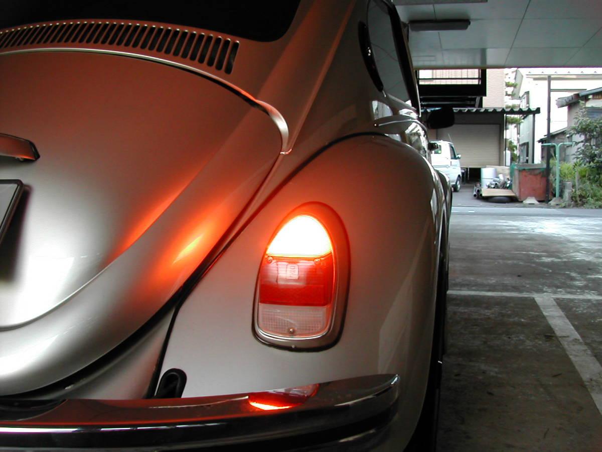 空冷VW アイロンテール用 リアLEDフラッシャー 左右ペア 強烈?