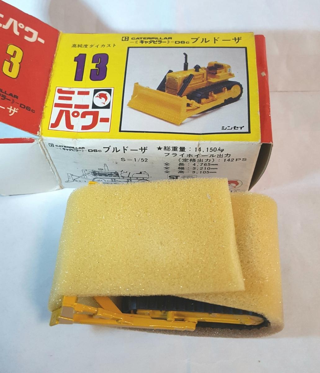 昭和 日本製 シンセイ ミニパワー 13 CATERPILLAR キャタピラー D6c ブルドーザ 52 CAT 未使用 正規品 SHINSEI MINI POWER ミニカー 超合金_画像1