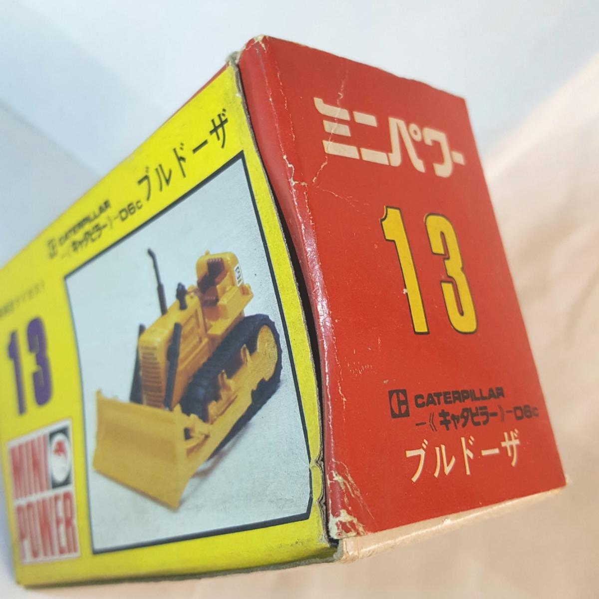 昭和 日本製 シンセイ ミニパワー 13 CATERPILLAR キャタピラー D6c ブルドーザ 52 CAT 未使用 正規品 SHINSEI MINI POWER ミニカー 超合金_画像6