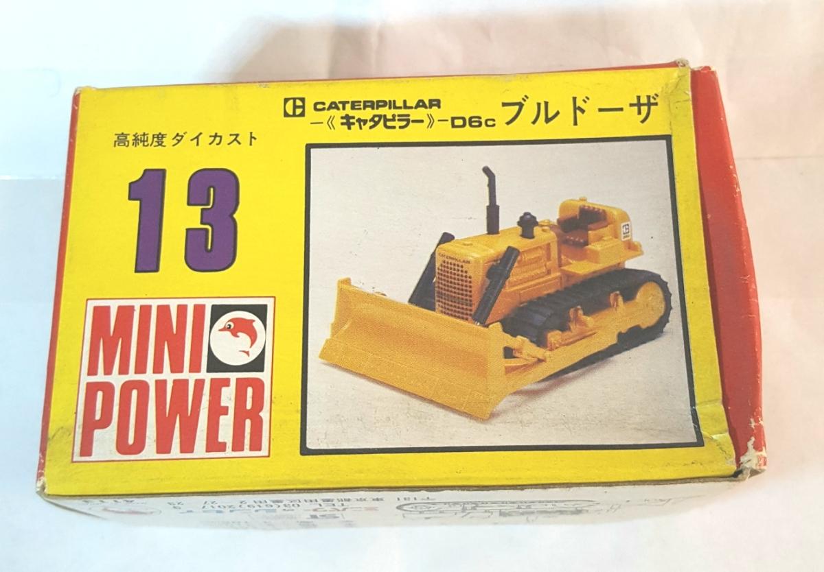 昭和 日本製 シンセイ ミニパワー 13 CATERPILLAR キャタピラー D6c ブルドーザ 52 CAT 未使用 正規品 SHINSEI MINI POWER ミニカー 超合金_画像7