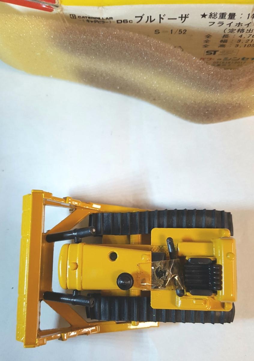 昭和 日本製 シンセイ ミニパワー 13 CATERPILLAR キャタピラー D6c ブルドーザ 52 CAT 未使用 正規品 SHINSEI MINI POWER ミニカー 超合金_画像5