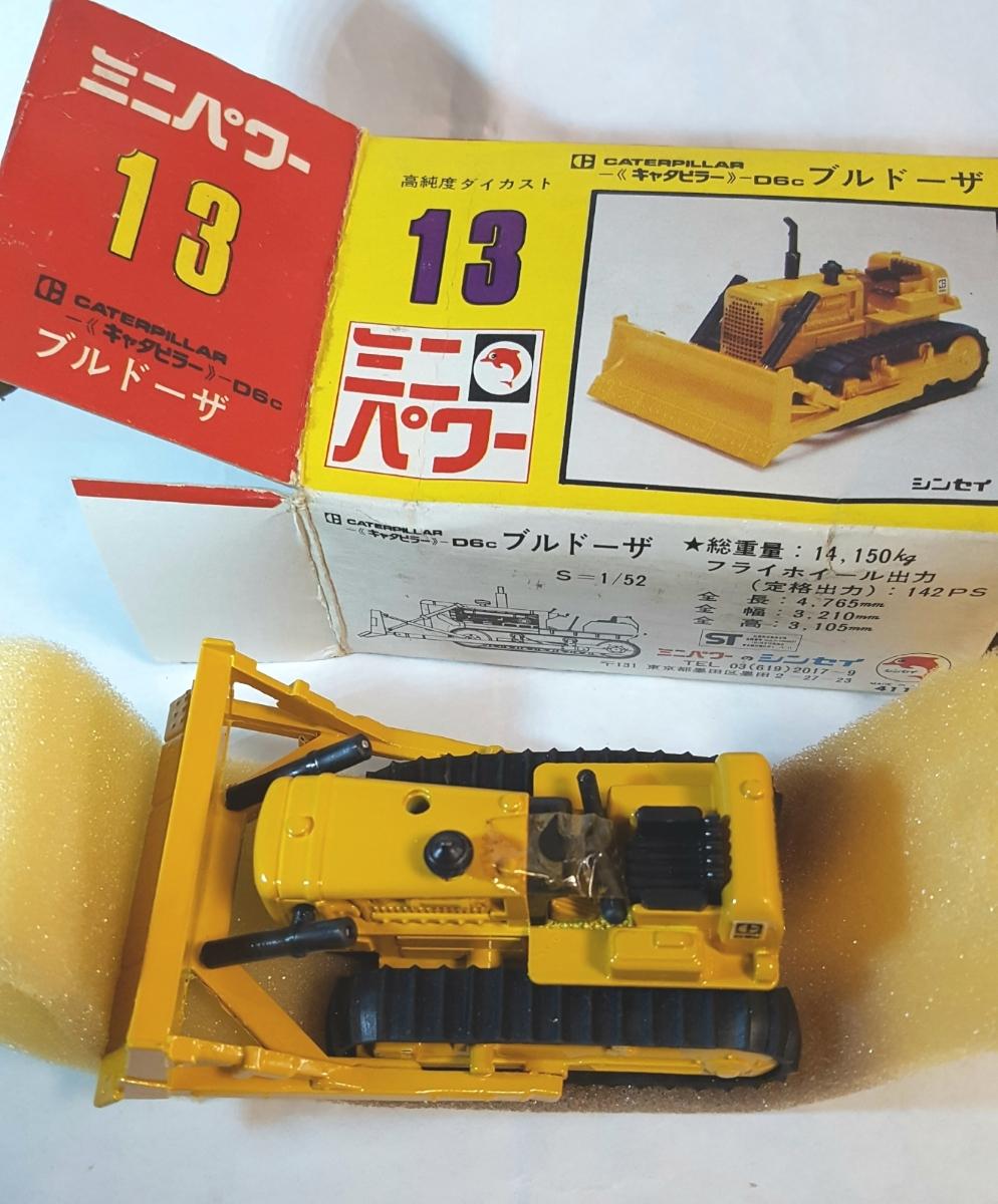 昭和 日本製 シンセイ ミニパワー 13 CATERPILLAR キャタピラー D6c ブルドーザ 52 CAT 未使用 正規品 SHINSEI MINI POWER ミニカー 超合金_画像2