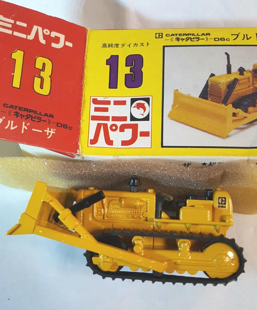 昭和 日本製 シンセイ ミニパワー 13 CATERPILLAR キャタピラー D6c ブルドーザ 52 CAT 未使用 正規品 SHINSEI MINI POWER ミニカー 超合金_画像3