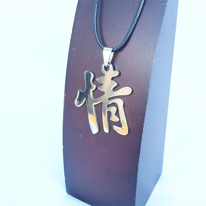 情 漢字 中国語 チョーカー ネックレス アジャスタブル 調整可能 1158_画像1