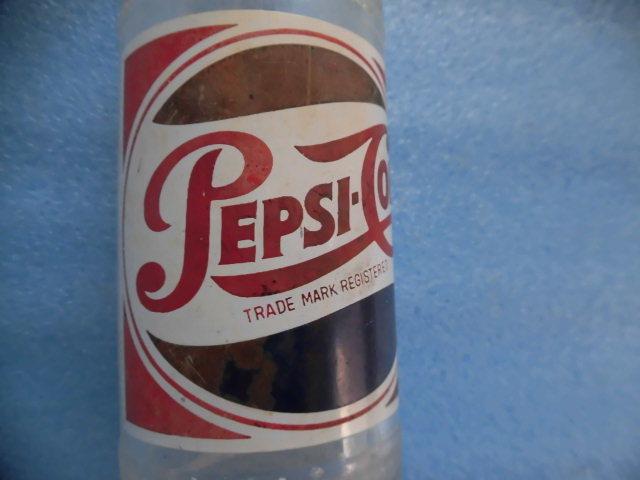 希少 1960年代 アメリカ統治下時代 RYUKYU ISLANDS ペプシコーラ ボトル 瓶 ビンテージ_画像2