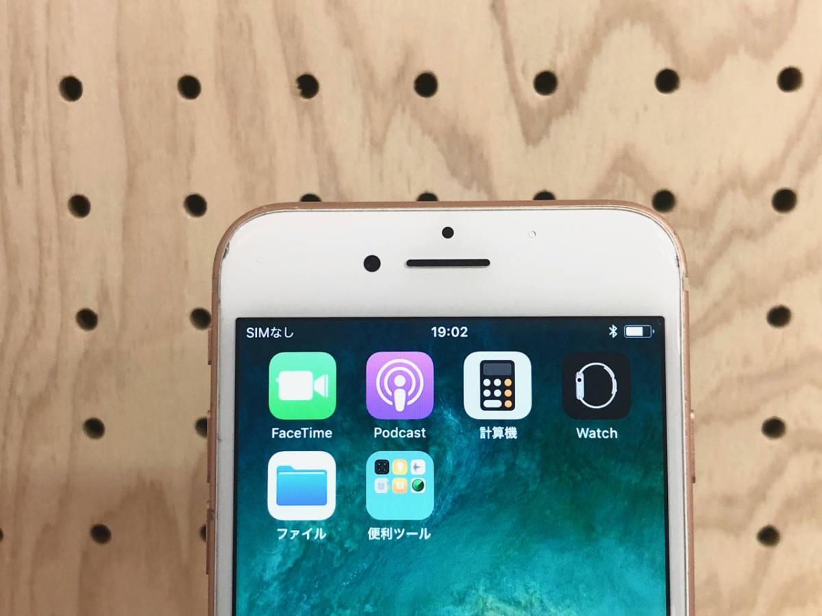 【ジャンク】iPhone8 AppleCare加入済み 部品取り用 _画像6