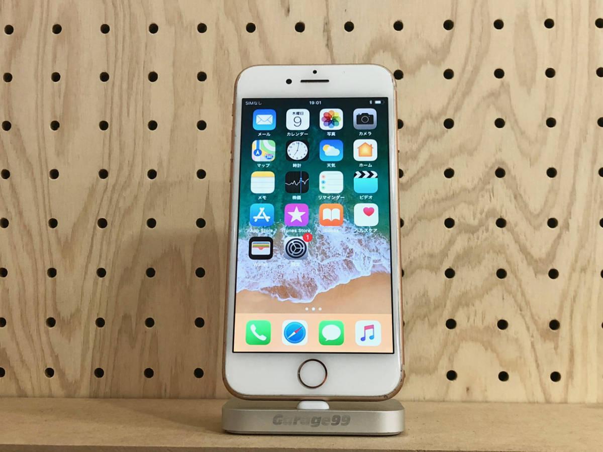 【ジャンク】iPhone8 AppleCare加入済み 部品取り用
