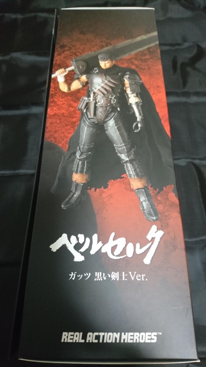 ガッツ 黒�剣士Ver. RAH