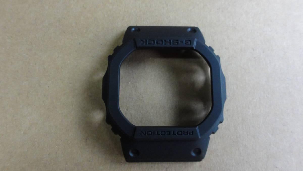 1【送料無料】G-SHOCK新古品ベゼルDW-5600E