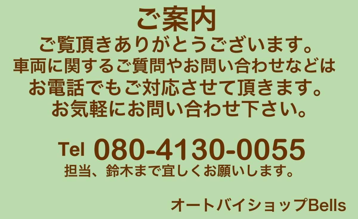 神奈川県藤沢市発 美車 ホンダ グロム JC75 走行566km!! どこから見ても綺麗です!! 下取り等もご対応させて頂きます!!_どんな事でもお気軽にお問合せ下さい。