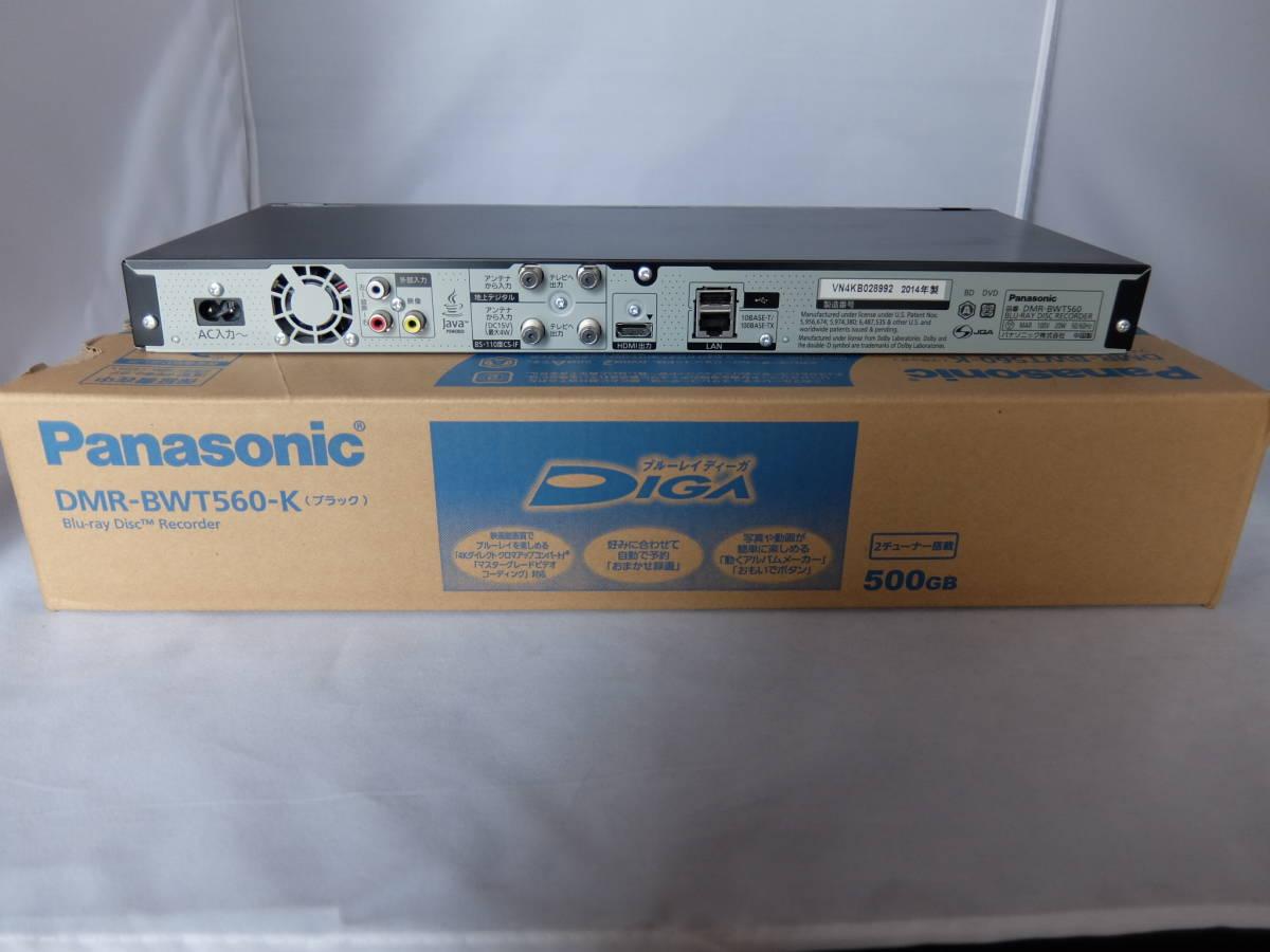 ジャンク品 Panasonic DIGA DMR-BWT560-K 500GB HDD 4K対応 リモコン N2QAYB000918 B-CAS 取扱説明書 箱付き 訳有り ブルーレイレコーダー_画像6