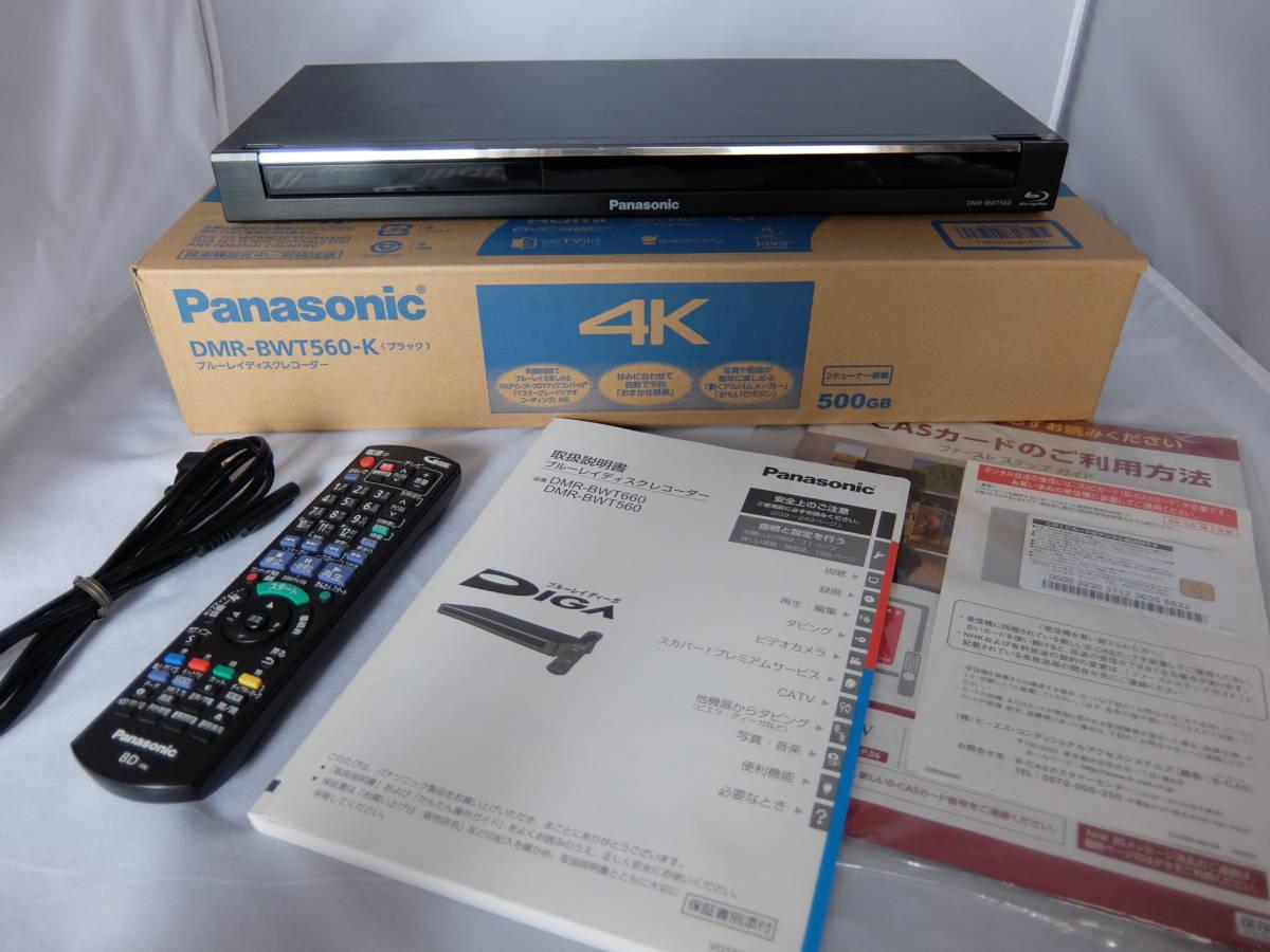 ジャンク品 Panasonic DIGA DMR-BWT560-K 500GB HDD 4K対応 リモコン N2QAYB000918 B-CAS 取扱説明書 箱付き 訳有り ブルーレイレコーダー