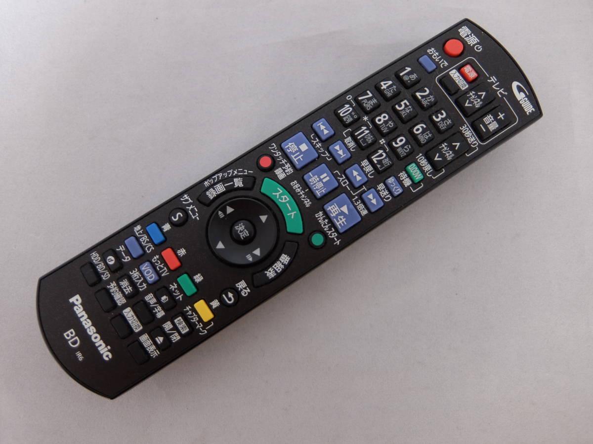 ジャンク品 Panasonic DIGA DMR-BWT560-K 500GB HDD 4K対応 リモコン N2QAYB000918 B-CAS 取扱説明書 箱付き 訳有り ブルーレイレコーダー_画像10