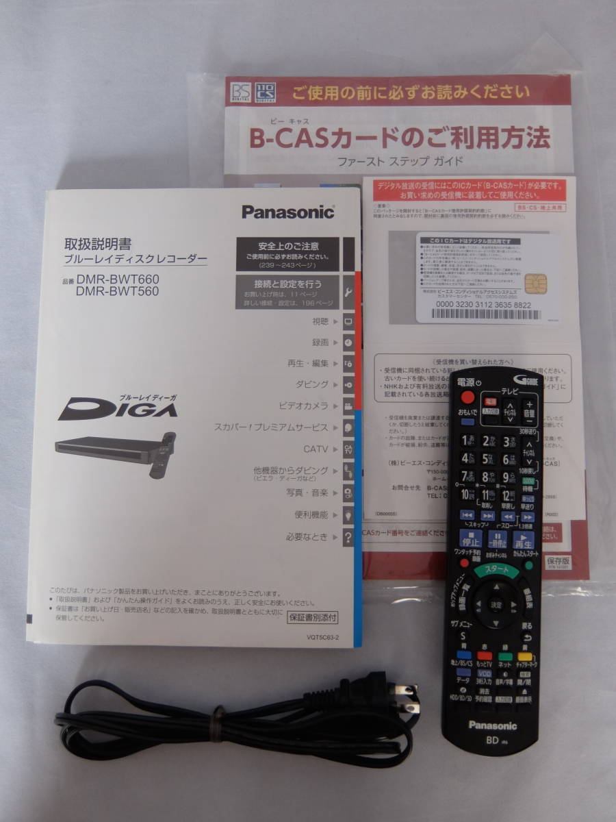 ジャンク品 Panasonic DIGA DMR-BWT560-K 500GB HDD 4K対応 リモコン N2QAYB000918 B-CAS 取扱説明書 箱付き 訳有り ブルーレイレコーダー_画像9