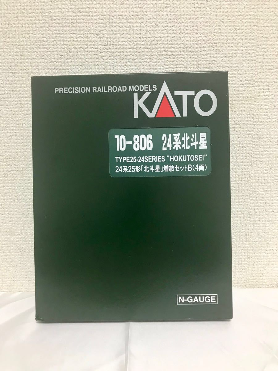 ★KATO★ 10-806 24系 25形 「北斗星」 増結セットB (4両)