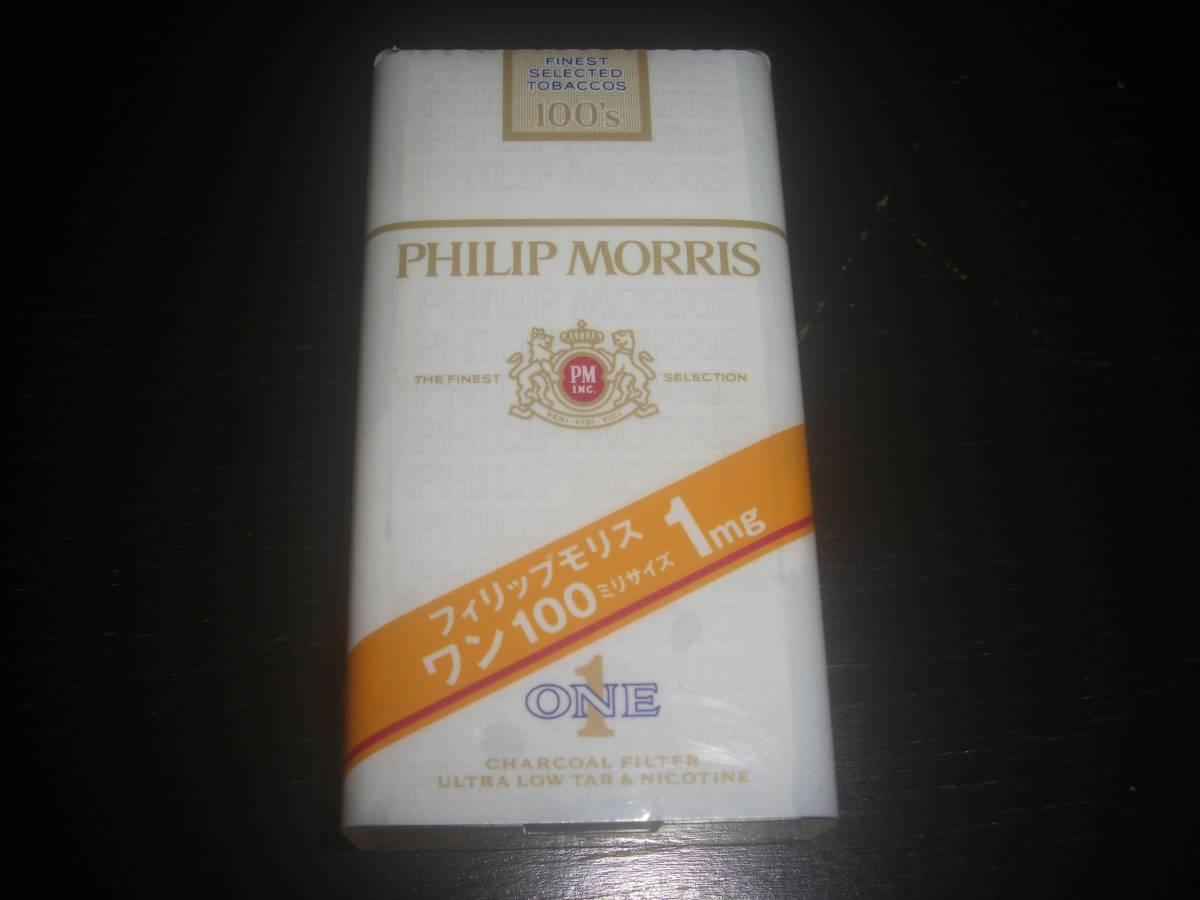 モリス フィリップ